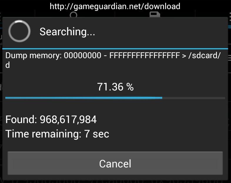 game guardian 8.26.1