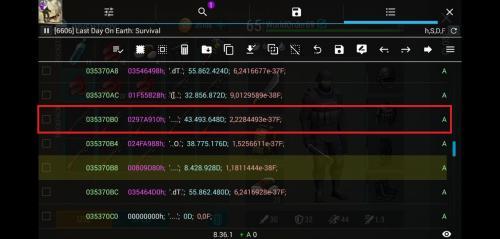BlueStacks_ScreenShot.thumb.jpg.46f6d65d3c81dfc53708cfa82ed69992.jpg
